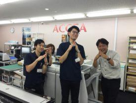 アクセア神戸三ノ宮店仕事風景