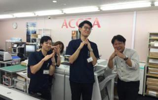 アクセア神戸三ノ宮店